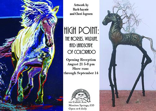 """High Point 2015"""